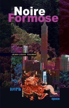 Noire_Formose G
