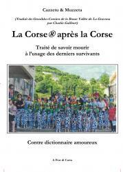 image from www.afiordicarta.net